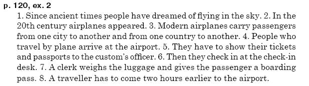 ГДЗ по английскому языку 5 класс А.М. Несвiт Unit 6, Урок2. Задание: стр. 120, упр.2