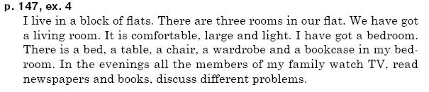 ГДЗ по английскому языку 5 класс А.М. Несвiт Unit 7, Урок7. Задание: стр. 147, упр.4
