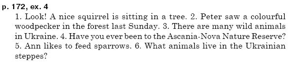 ГДЗ по английскому языку 5 класс А.М. Несвiт Unit 8, Урок10. Задание: стр. 172, упр.4
