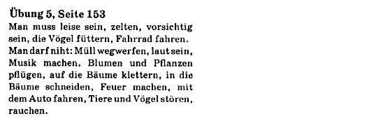 ГДЗ по немецкому языку 7 класс Н.П.Басай MEIN WOHNORT, Stunde 3. Wie ist deine Stadt. Задание: с15в8