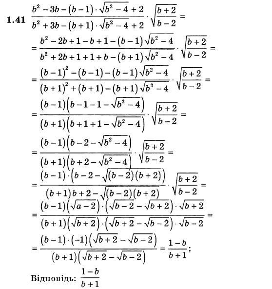 Гдз номіровський а.г. мерзляк алгебра д.а.