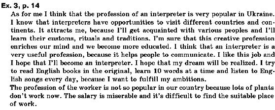 ГДЗ відповіді робочий зошит по английскому языку 10 класс О.Д. Карпюк. Задание: ex.3, p.14