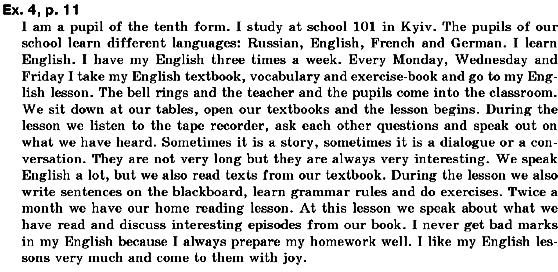 ГДЗ відповіді робочий зошит по английскому языку 10 класс О.Д. Карпюк. Задание: ex.4, p.11