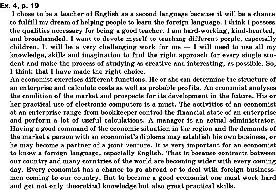 ГДЗ відповіді робочий зошит по английскому языку 10 класс О.Д. Карпюк. Задание: ex.4, p.19