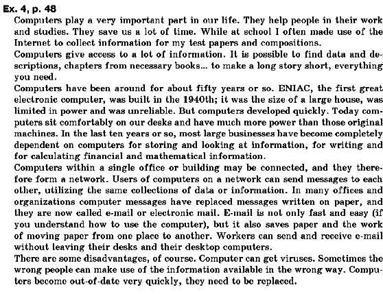 ГДЗ відповіді робочий зошит по английскому языку 10 класс О.Д. Карпюк. Задание: ex.4, p.48