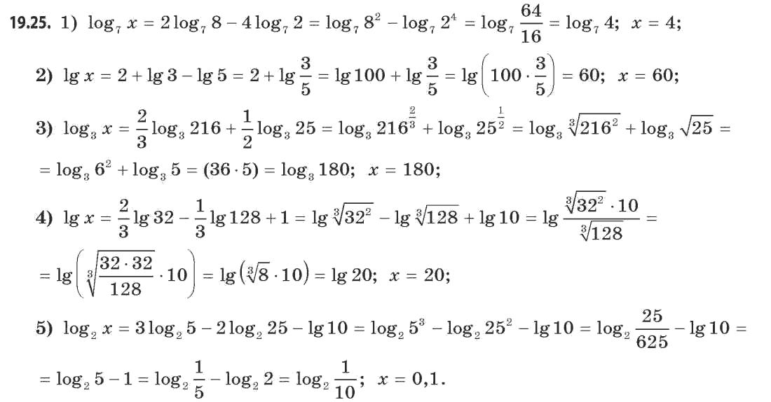 Гдз з алгебри на 10 к