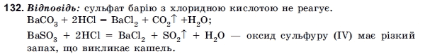ГДЗ по химии 10 класс Н.М.Буринська, Л.П. Величко § 22. Карбонатна кислота й карбонати. Задание: 132