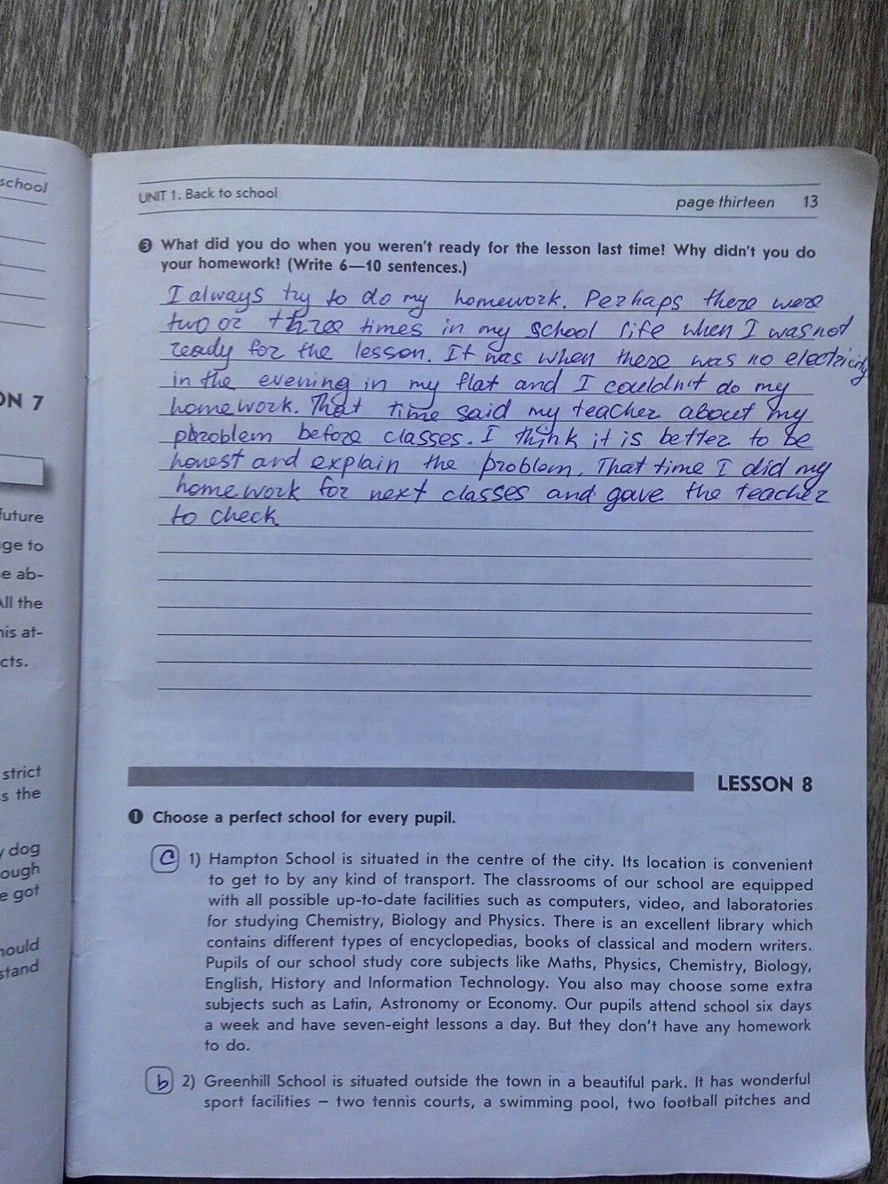 ГДЗ відповіді робочий зошит по английскому языку 8 класс О.М. Павліченко. Задание: стр. 13