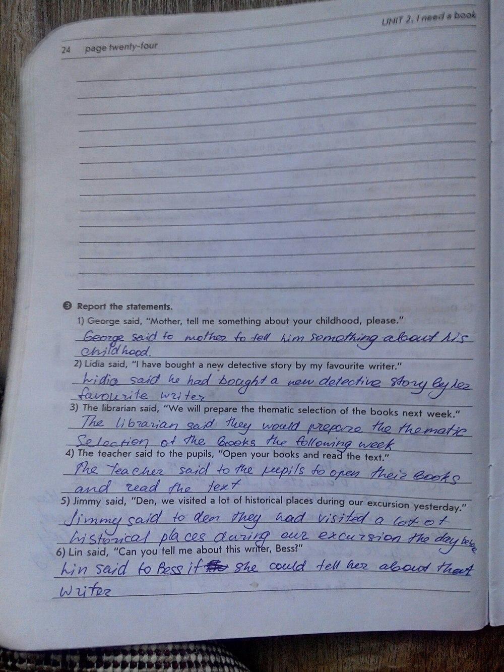 ГДЗ відповіді робочий зошит по английскому языку 8 класс О.М. Павліченко. Задание: стр. 24