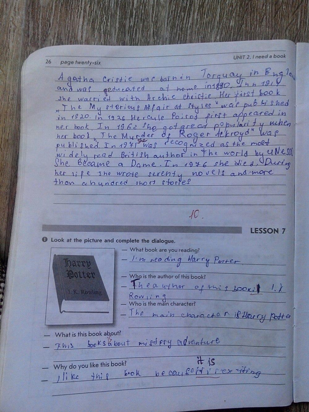 ГДЗ відповіді робочий зошит по английскому языку 8 класс О.М. Павліченко. Задание: стр. 26