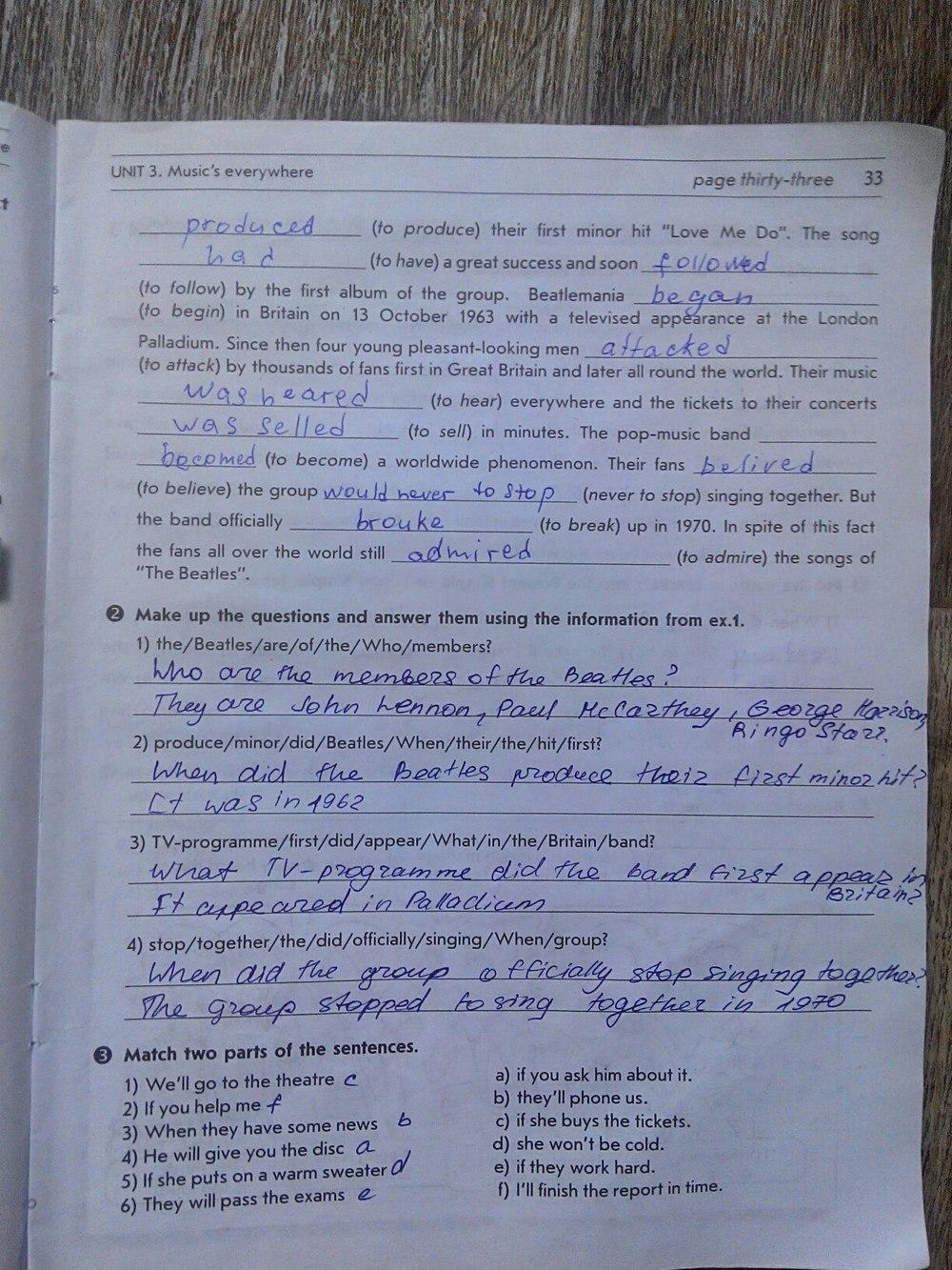 ГДЗ відповіді робочий зошит по английскому языку 8 класс О.М. Павліченко. Задание: стр. 33