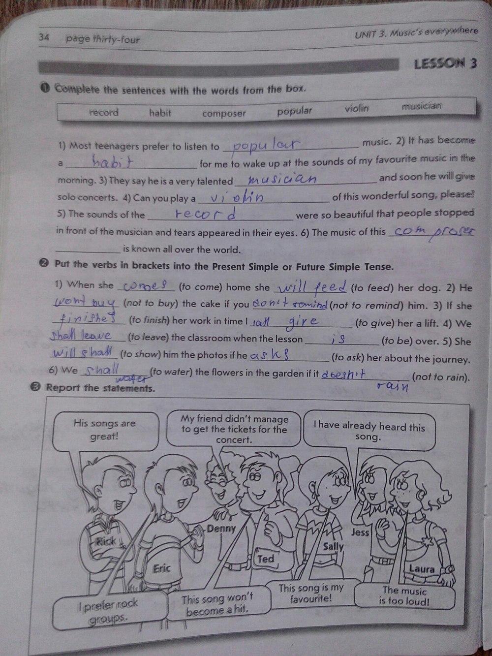 ГДЗ відповіді робочий зошит по английскому языку 8 класс О.М. Павліченко. Задание: стр. 34