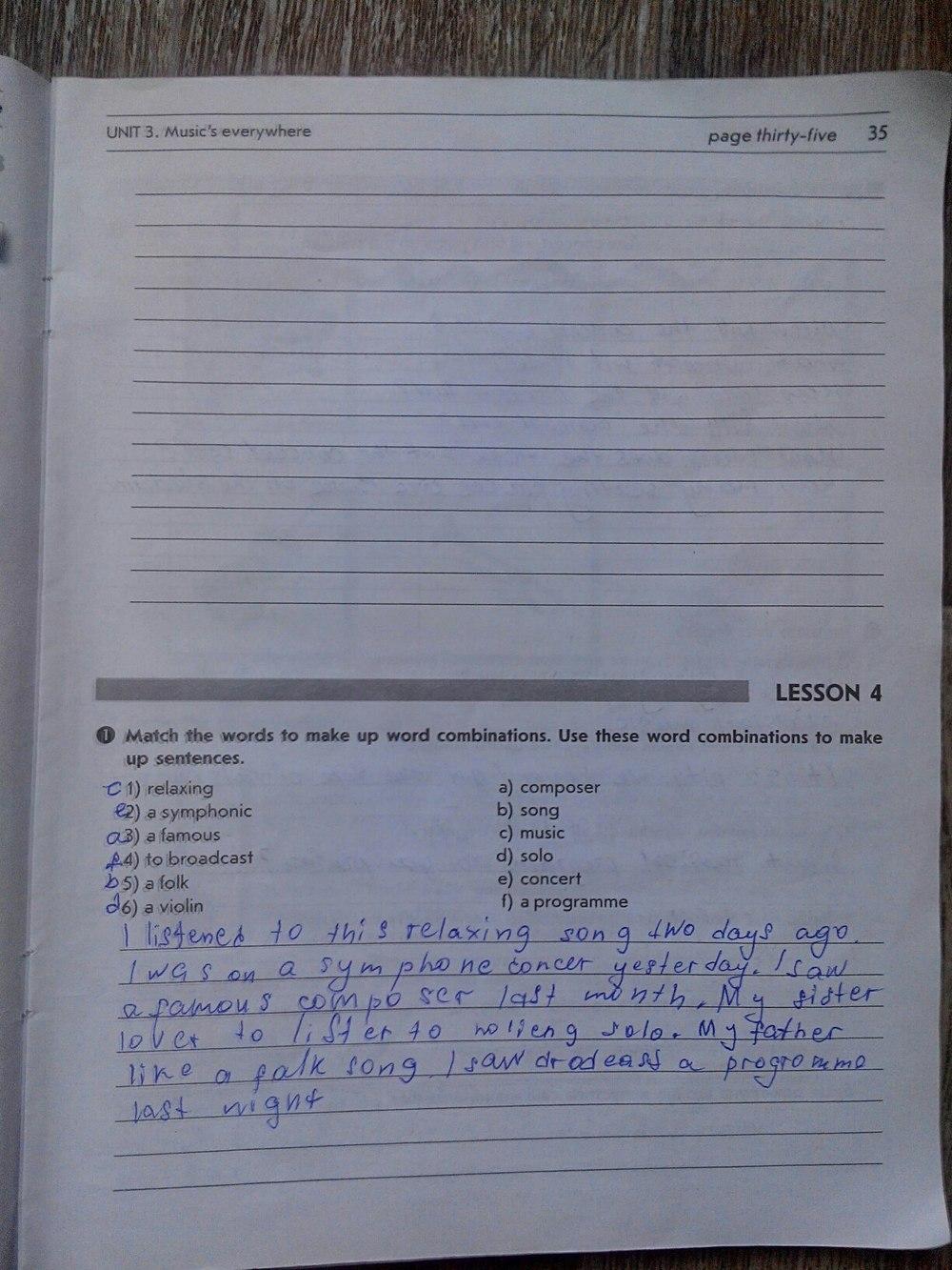 ГДЗ відповіді робочий зошит по английскому языку 8 класс О.М. Павліченко. Задание: стр. 35