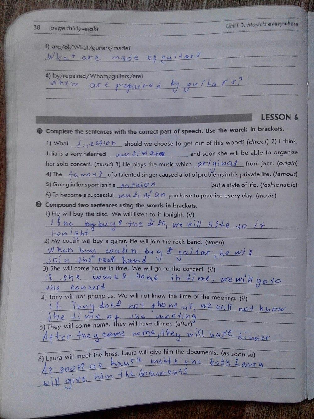 ГДЗ відповіді робочий зошит по английскому языку 8 класс О.М. Павліченко. Задание: стр. 38