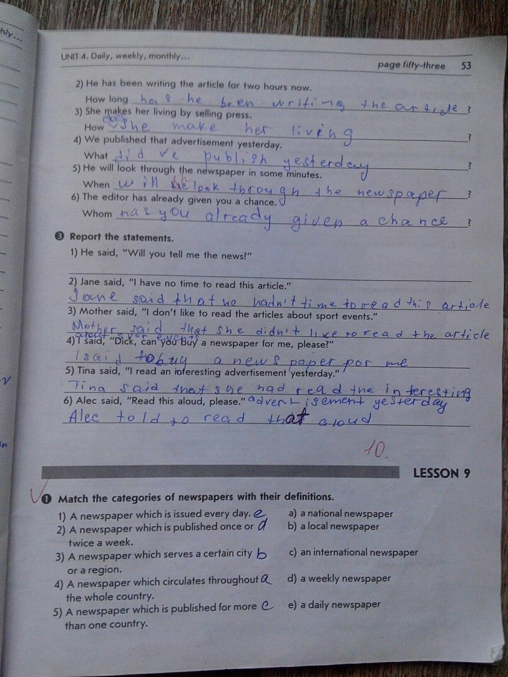 ГДЗ відповіді робочий зошит по английскому языку 8 класс О.М. Павліченко. Задание: стр. 53
