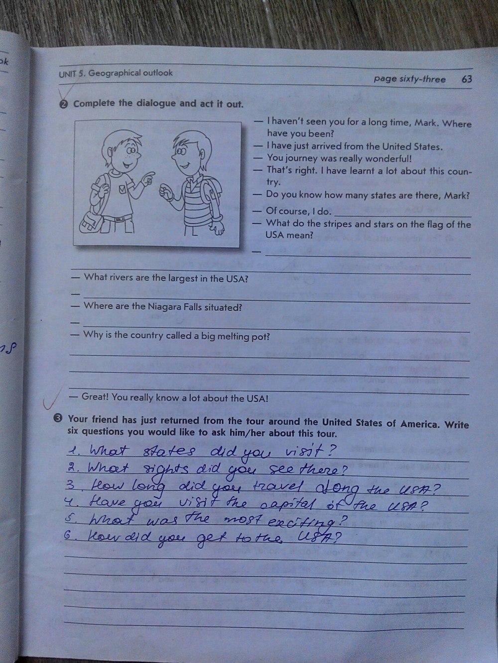 ГДЗ відповіді робочий зошит по английскому языку 8 класс О.М. Павліченко. Задание: стр. 63