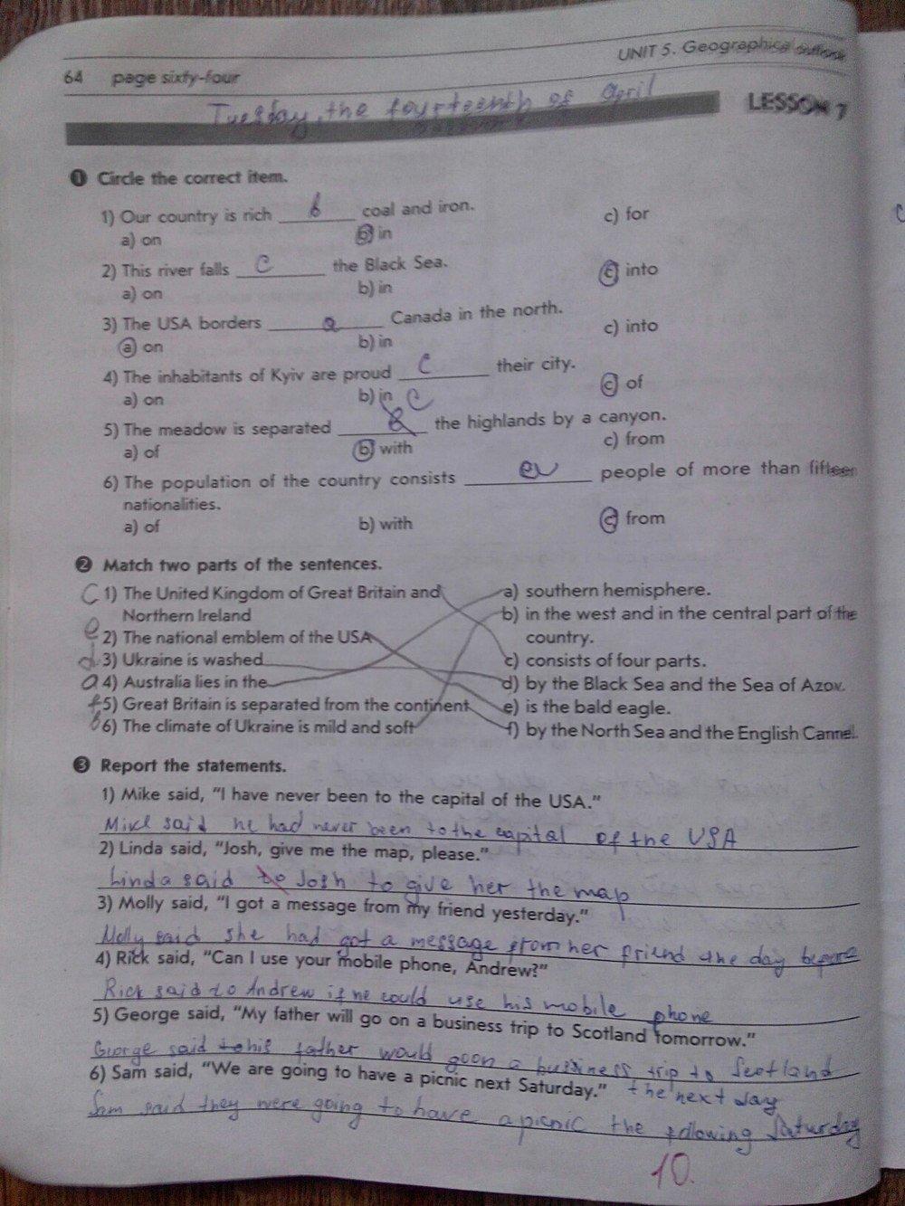 ГДЗ відповіді робочий зошит по английскому языку 8 класс О.М. Павліченко. Задание: стр. 64