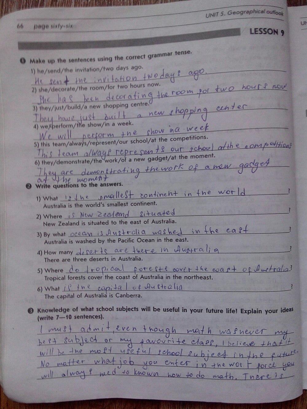 ГДЗ відповіді робочий зошит по английскому языку 8 класс О.М. Павліченко. Задание: стр. 66