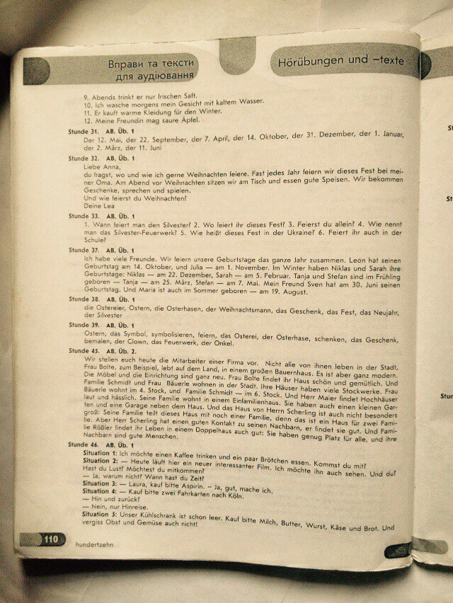 ГДЗ відповіді робочий зошит по немецкому языку 7 класс Світлана Сотникова. Задание: стр. 110