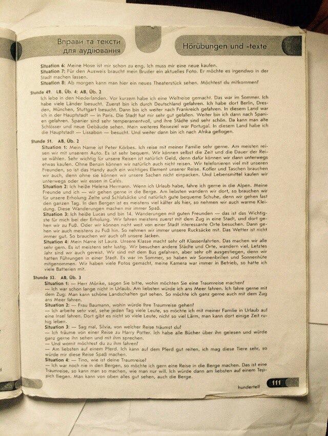 ГДЗ відповіді робочий зошит по немецкому языку 7 класс Світлана Сотникова. Задание: стр. 111