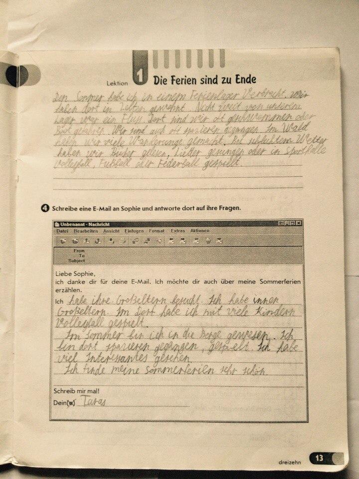ГДЗ відповіді робочий зошит по немецкому языку 7 класс Світлана Сотникова. Задание: стр. 13