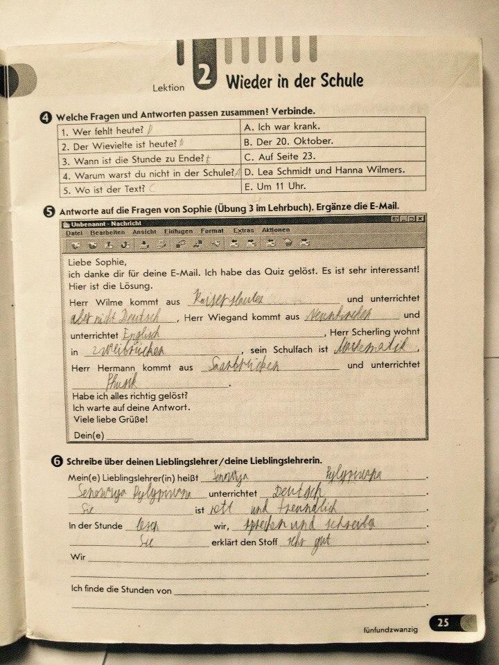 ГДЗ відповіді робочий зошит по немецкому языку 7 класс Світлана Сотникова. Задание: стр. 25