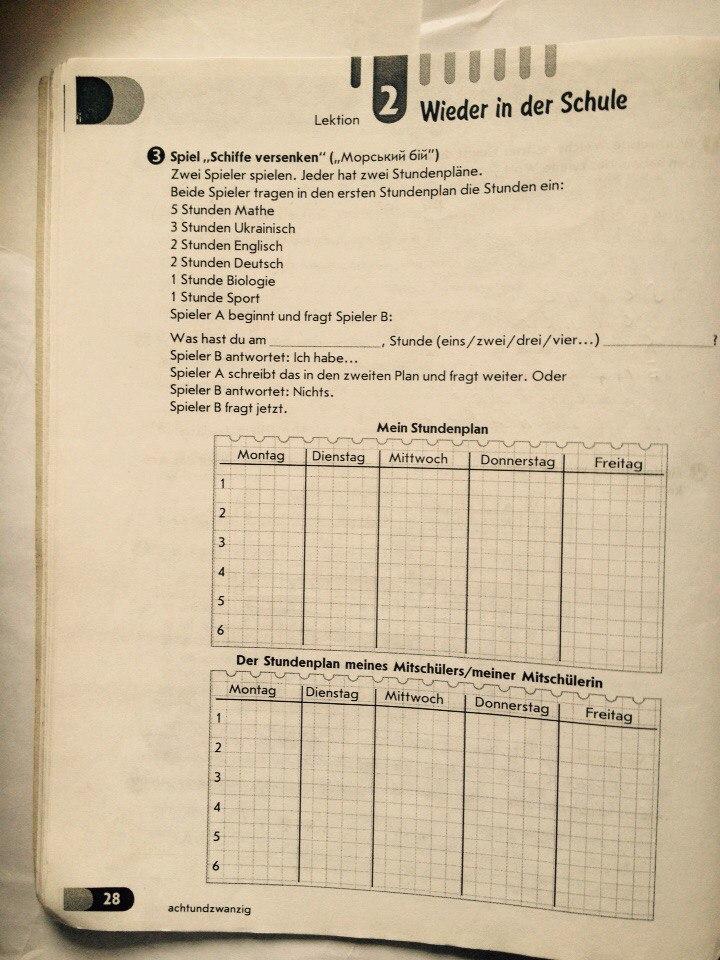 ГДЗ відповіді робочий зошит по немецкому языку 7 класс Світлана Сотникова. Задание: стр. 28