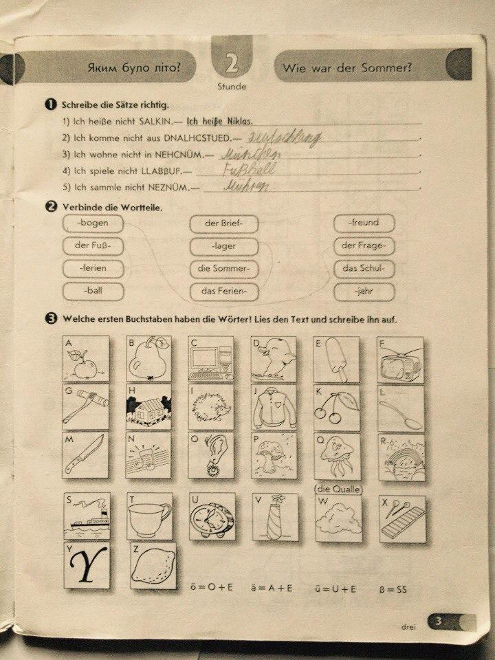 ГДЗ відповіді робочий зошит по немецкому языку 7 класс Світлана Сотникова. Задание: стр. 3