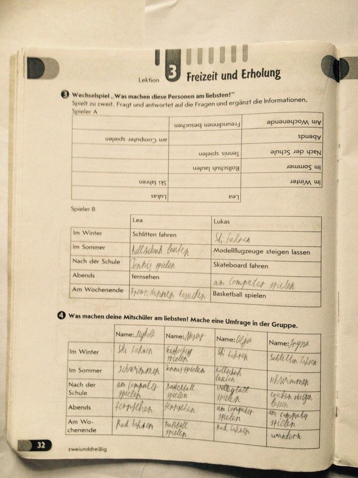 ГДЗ відповіді робочий зошит по немецкому языку 7 класс Світлана Сотникова. Задание: стр. 32