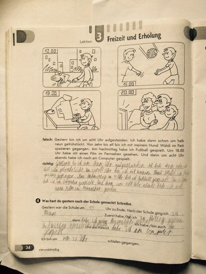 ГДЗ відповіді робочий зошит по немецкому языку 7 класс Світлана Сотникова. Задание: стр. 34