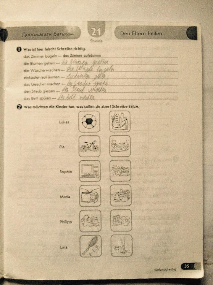ГДЗ відповіді робочий зошит по немецкому языку 7 класс Світлана Сотникова. Задание: стр. 35