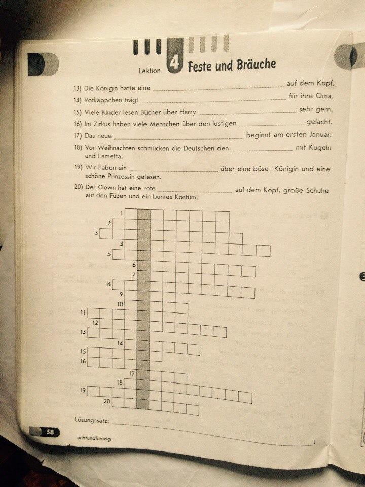 ГДЗ відповіді робочий зошит по немецкому языку 7 класс Світлана Сотникова. Задание: стр. 58