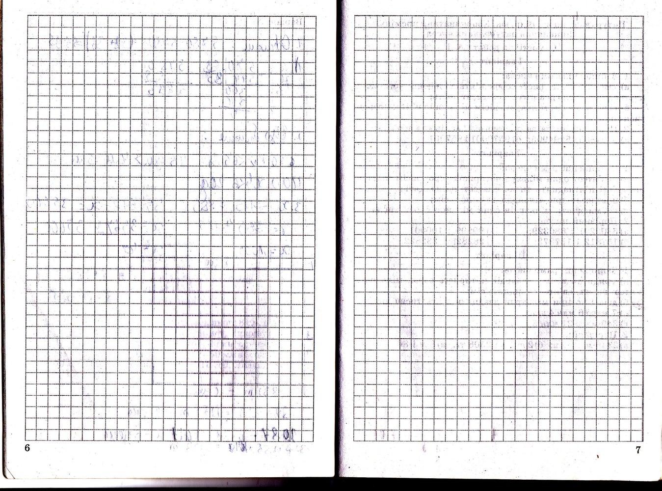 ГДЗ відповіді робочий зошит по математике 5 класс Роєва Т.Г.. Задание: стр. 6-7
