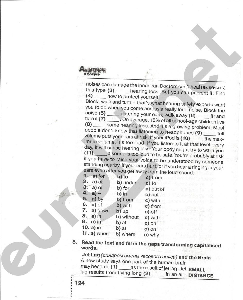 ГДЗ по английскому языку 7 класс рабочая тетрадь Ваулина, Подоляко. Задание: стр. 124