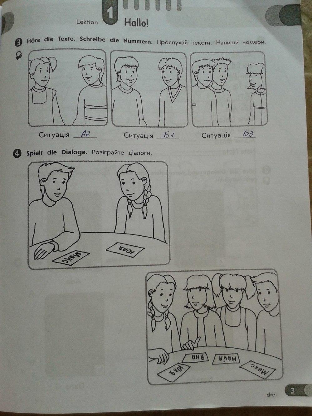 ГДЗ відповіді робочий зошит по немецкому языку 5 класс С.І. Сотникова, Т.Ф. Білоусова. Задание: стр. 3