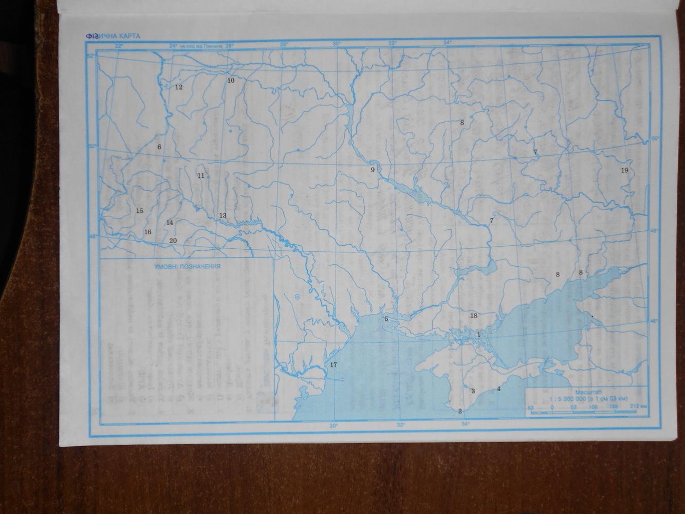 ГДЗ відповіді робочий зошит по географии 8 класс Т.Г. Гільберг, В.М. Проценко. Задание: стр. 31