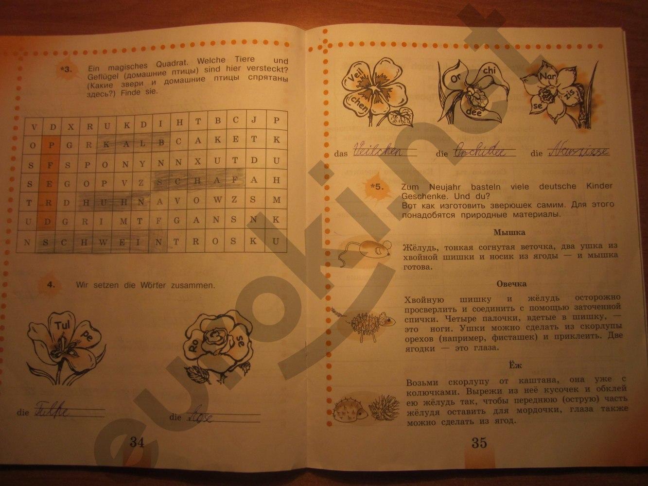 ГДЗ по немецкому языку 4 класс рабочая тетрадь Бим И.Л., Рыжова Л.И. Часть 1. Задание: стр. 34-35