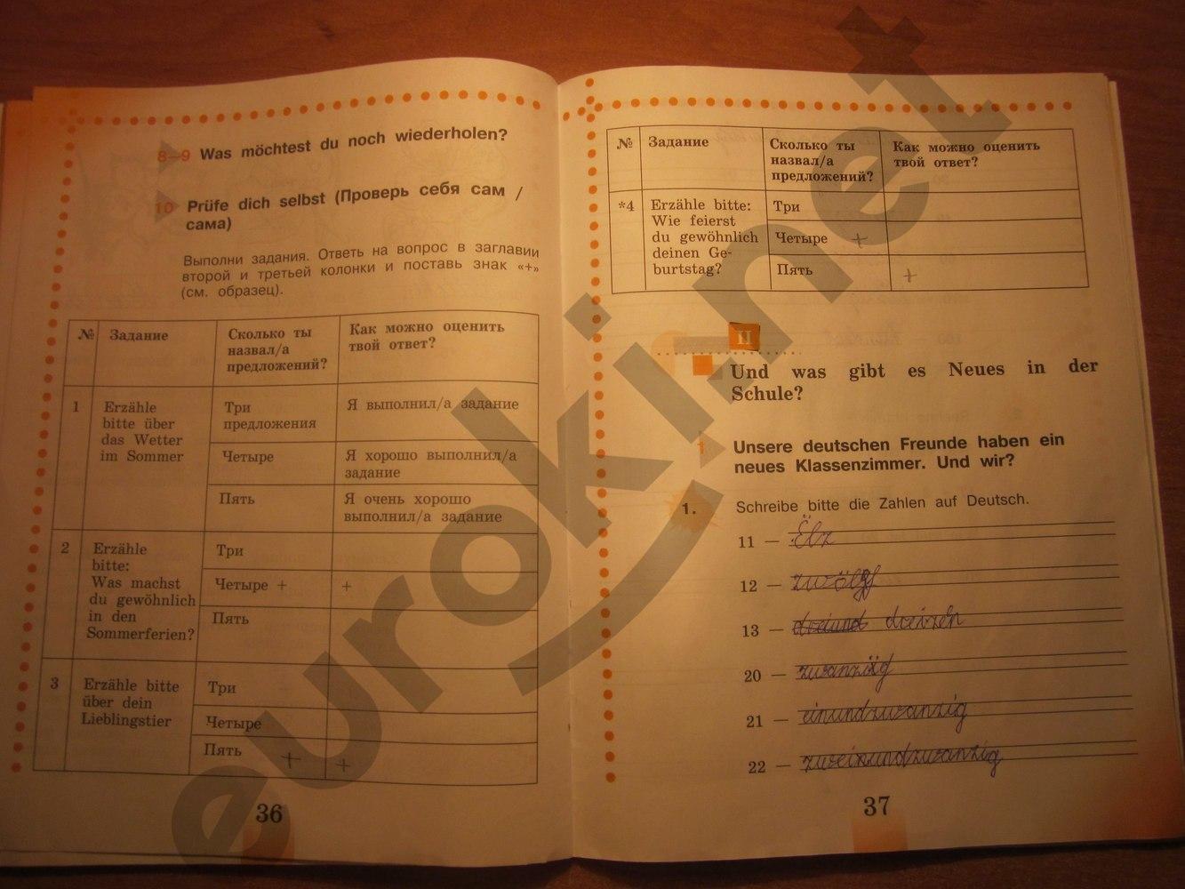 ГДЗ по немецкому языку 4 класс рабочая тетрадь Бим И.Л., Рыжова Л.И. Часть 1. Задание: стр. 36-37