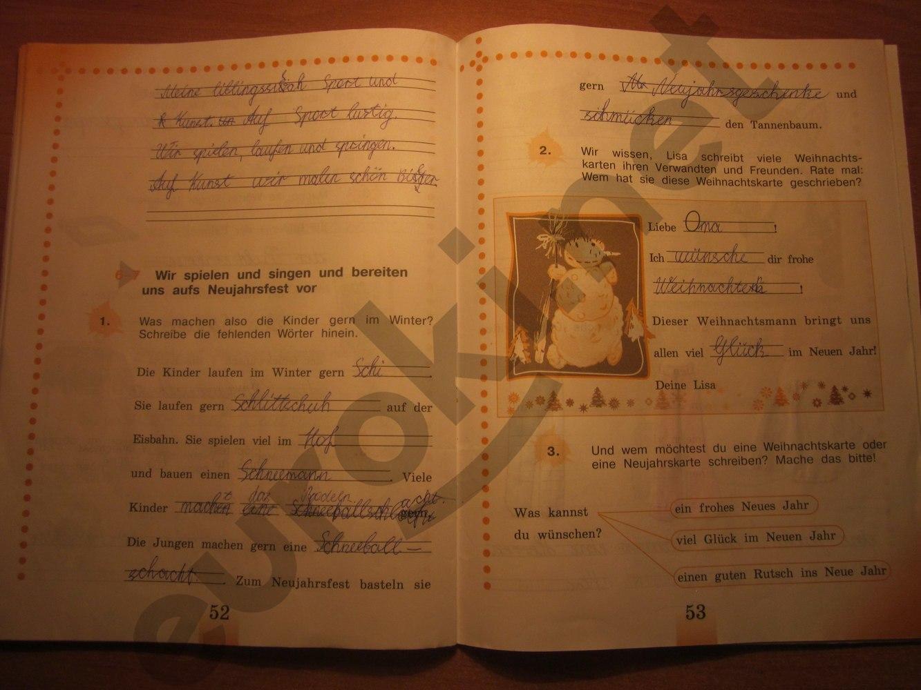 ГДЗ по немецкому языку 4 класс рабочая тетрадь Бим И.Л., Рыжова Л.И. Часть 1. Задание: стр. 52-53