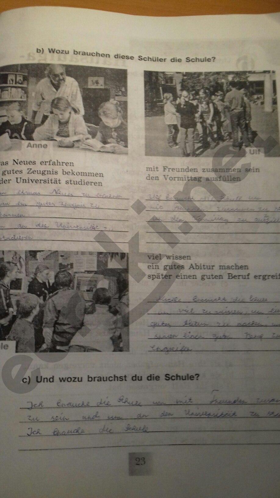 ГДЗ по немецкому языку 6 класс рабочая тетрадь Артемова. Задание: стр. 23