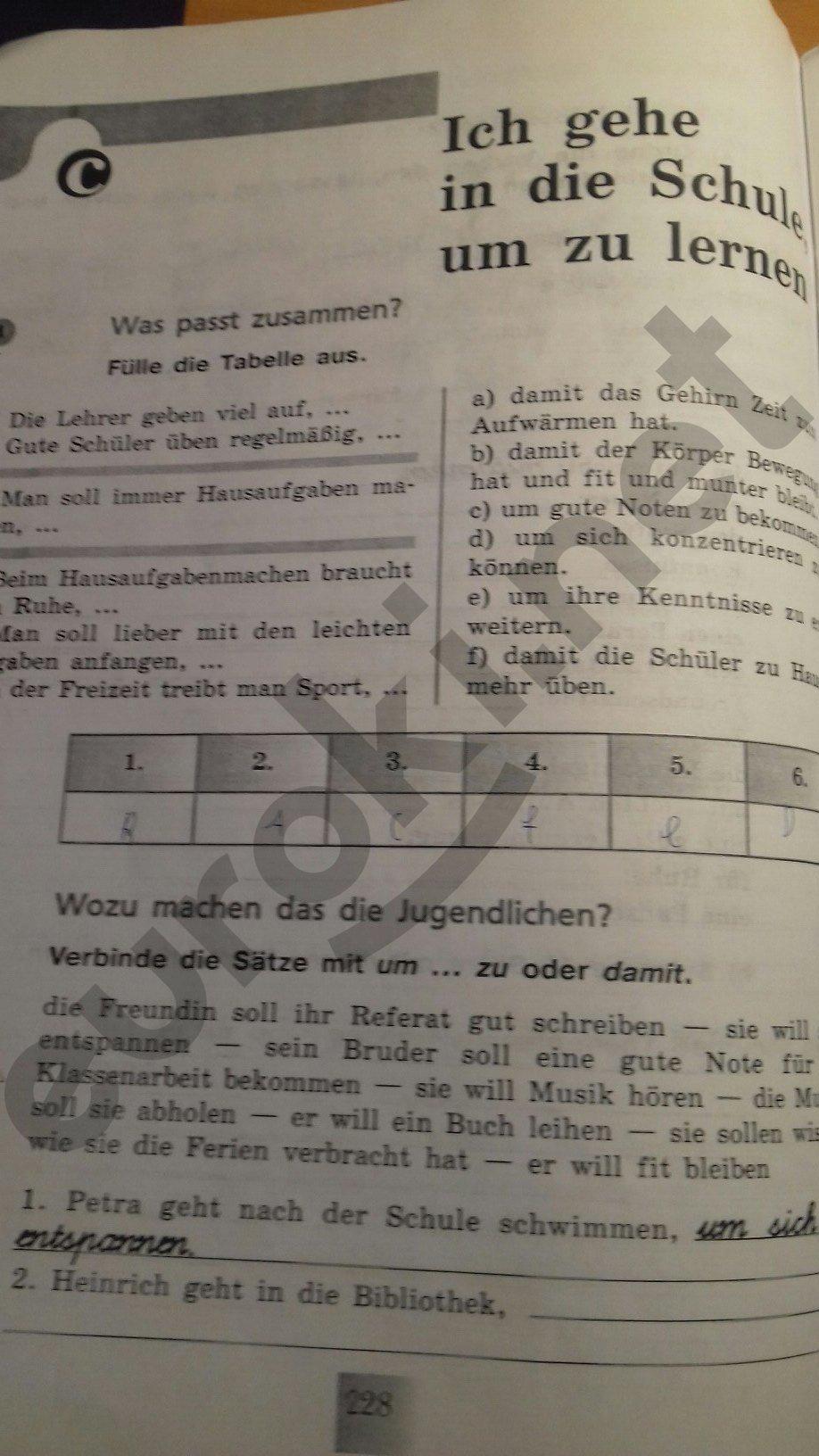 ГДЗ по немецкому языку 6 класс рабочая тетрадь Артемова. Задание: стр. 28