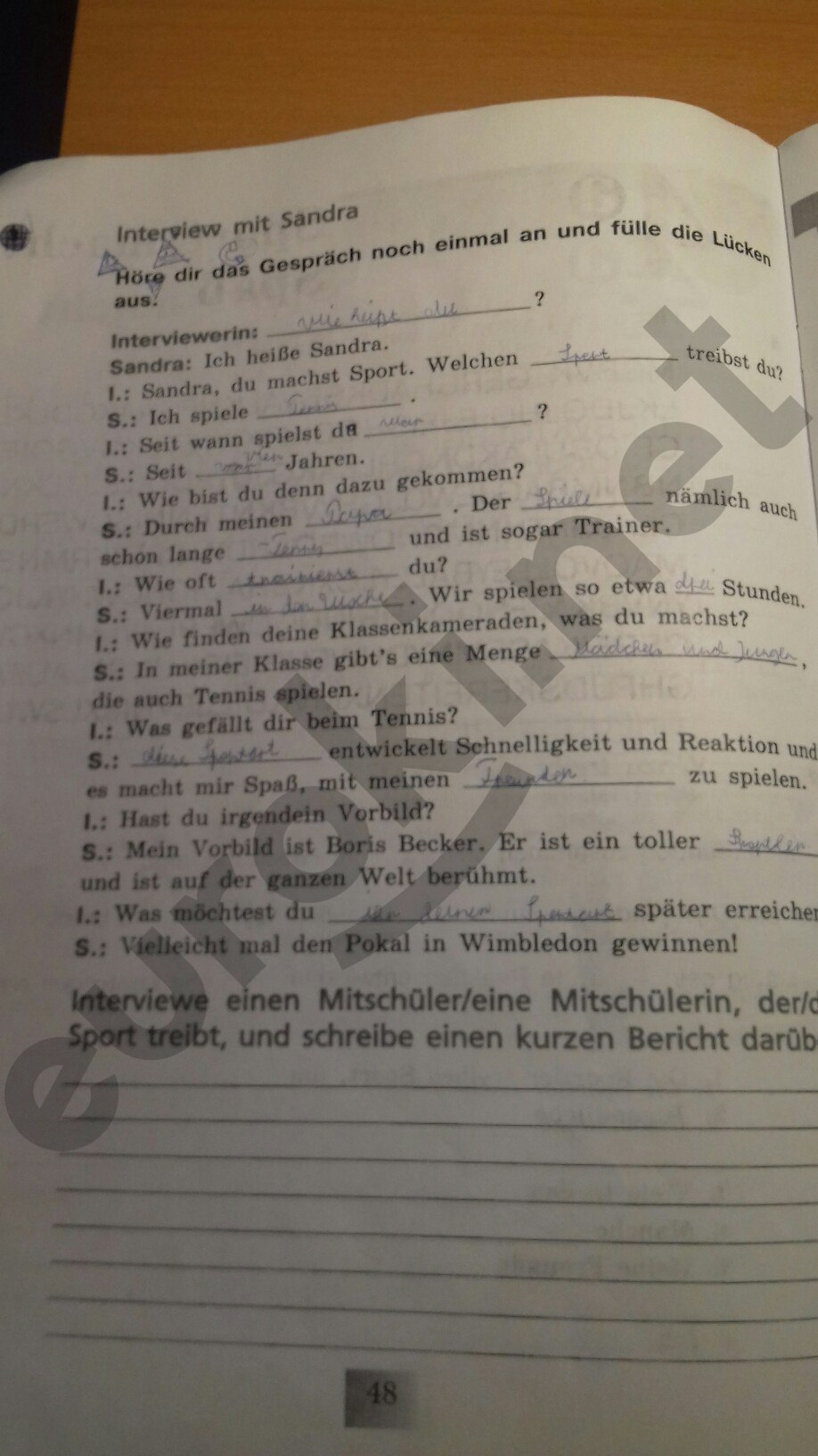 ГДЗ по немецкому языку 6 класс рабочая тетрадь Артемова. Задание: стр. 48