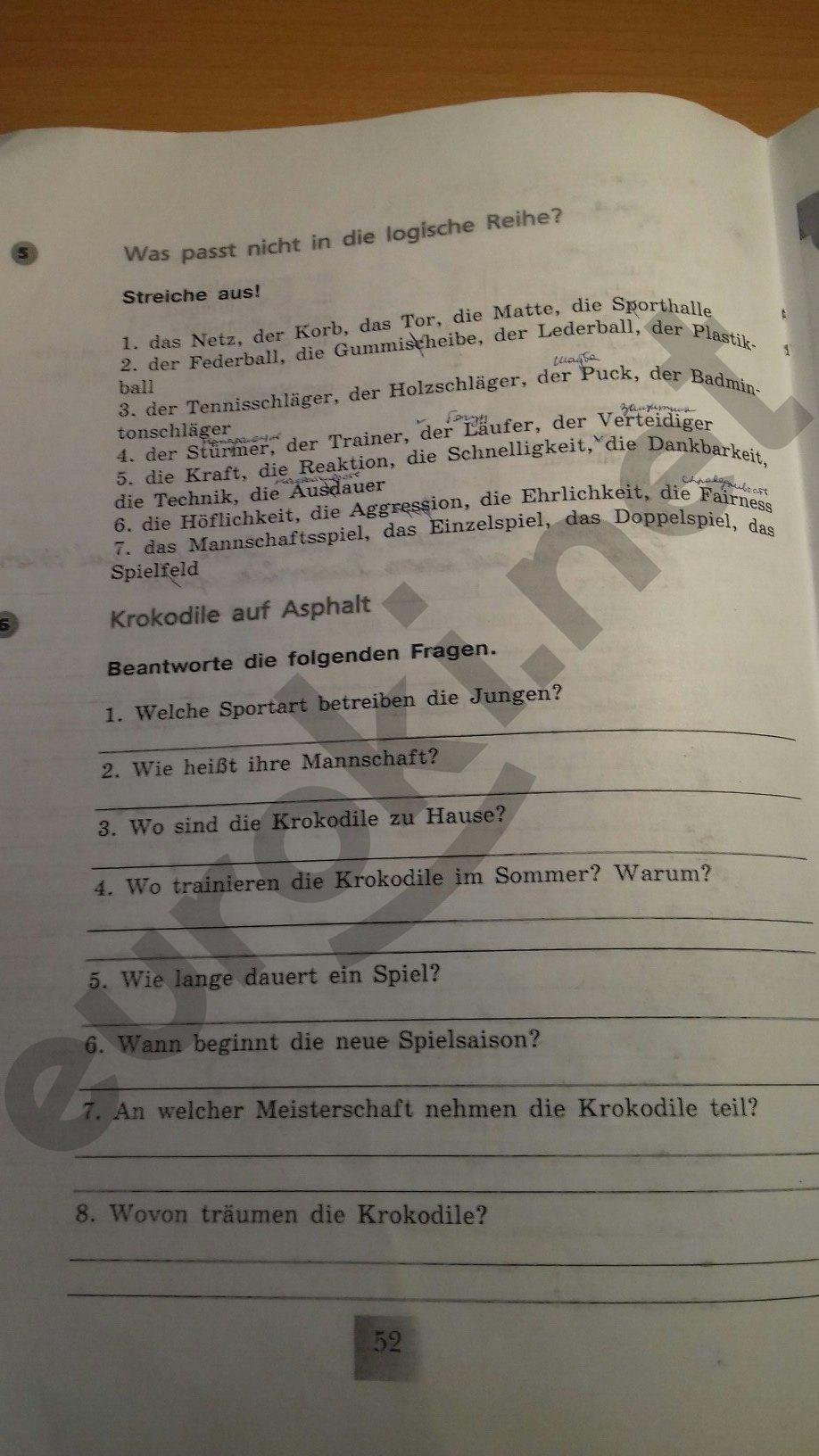ГДЗ по немецкому языку 6 класс рабочая тетрадь Артемова. Задание: стр. 52