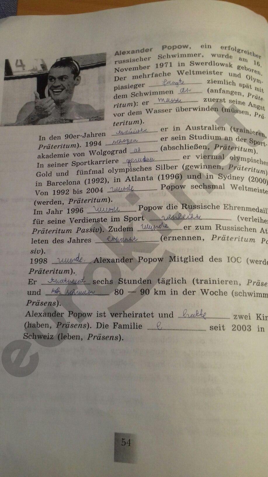 ГДЗ по немецкому языку 6 класс рабочая тетрадь Артемова. Задание: стр. 54