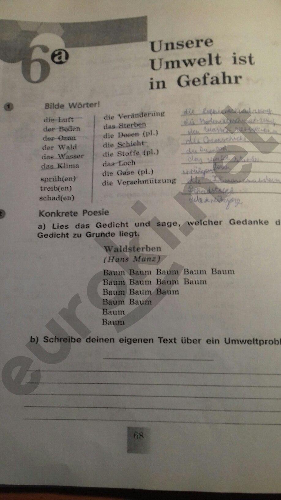 ГДЗ по немецкому языку 6 класс рабочая тетрадь Артемова. Задание: стр. 68