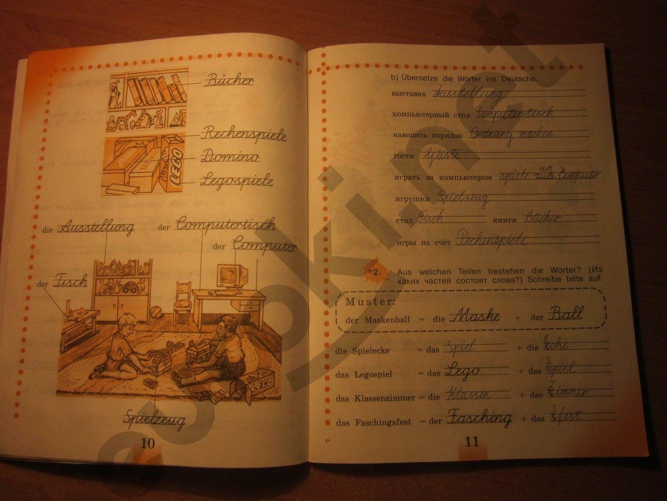 ГДЗ по немецкому языку 3 класс рабочая тетрадь Бим И.Л. Рыжова Л.И. Часть 2. Задание: стр. 10-11