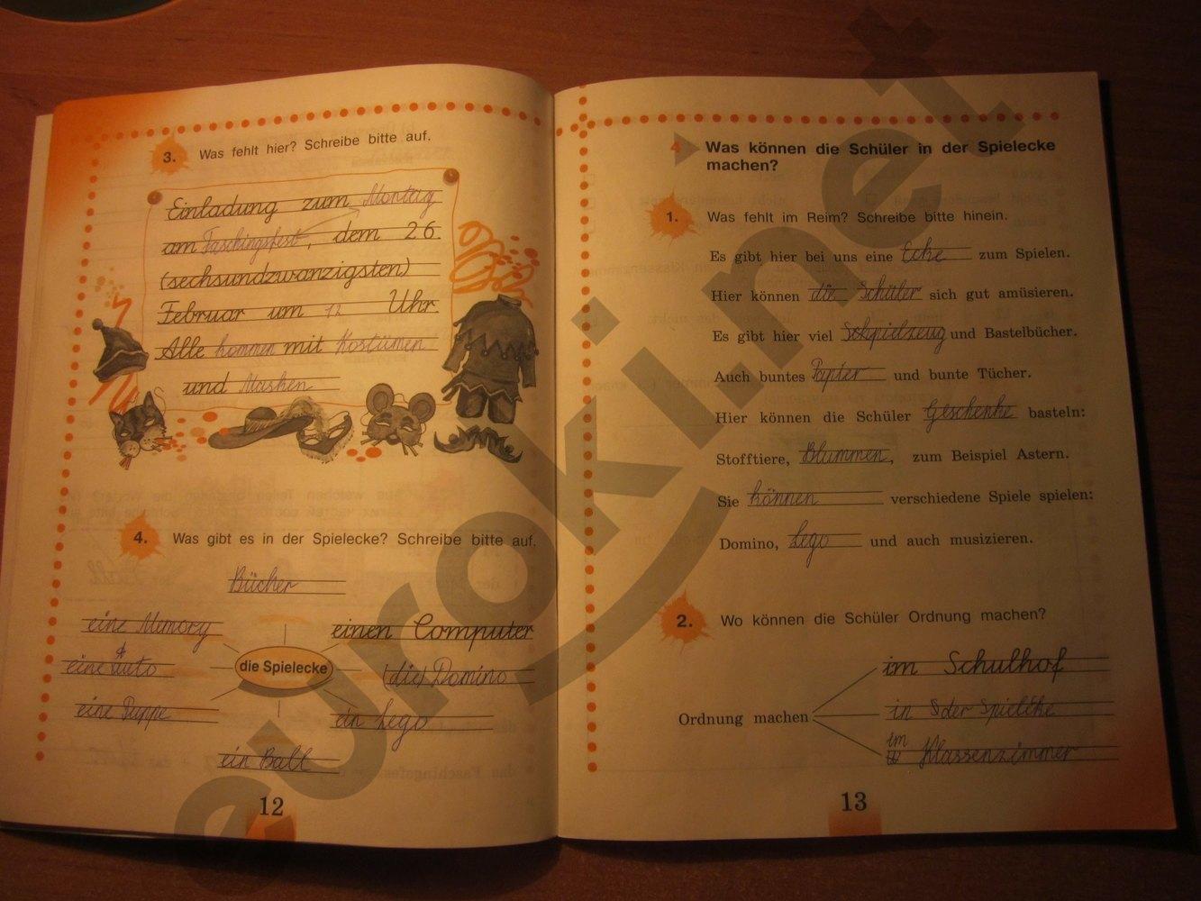 ГДЗ по немецкому языку 3 класс рабочая тетрадь Бим И.Л. Рыжова Л.И. Часть 2. Задание: стр. 12-13