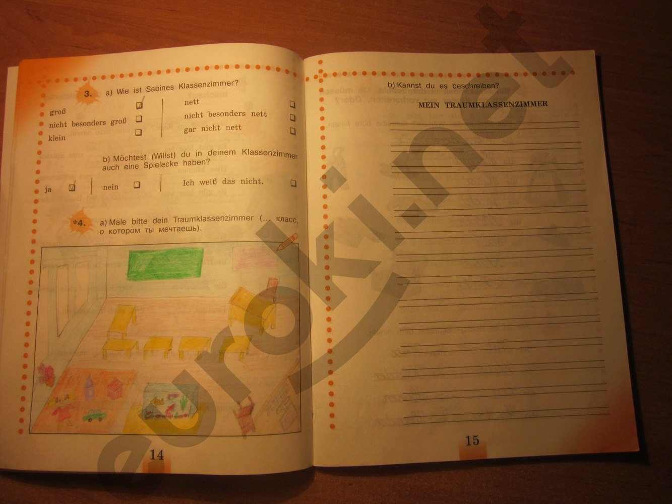 ГДЗ по немецкому языку 3 класс рабочая тетрадь Бим И.Л. Рыжова Л.И. Часть 2. Задание: стр. 14-15