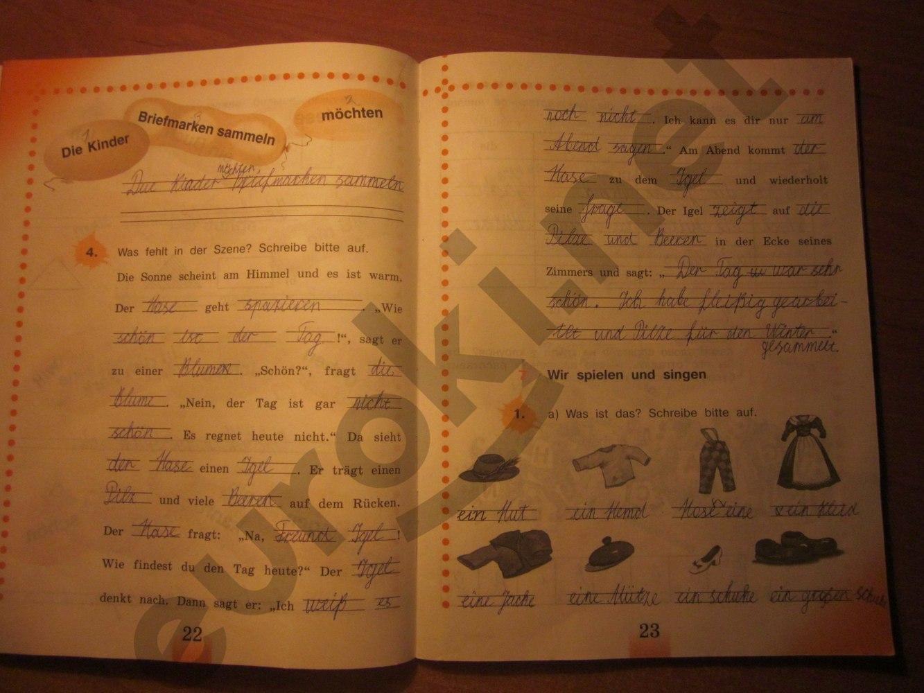 ГДЗ по немецкому языку 3 класс рабочая тетрадь Бим И.Л. Рыжова Л.И. Часть 2. Задание: стр. 22-23