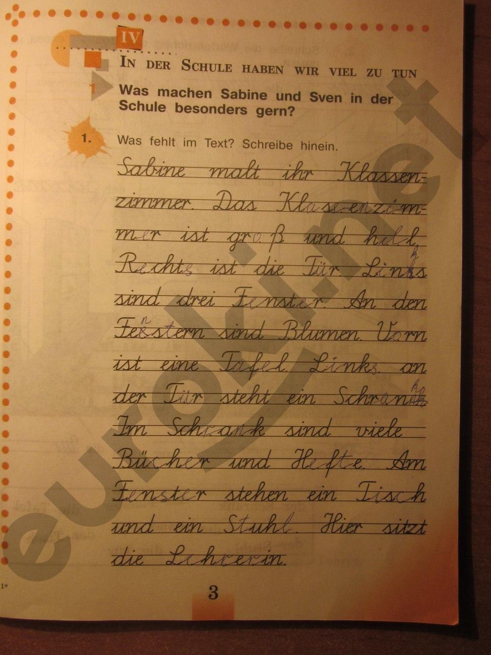 ГДЗ по немецкому языку 3 класс рабочая тетрадь Бим И.Л. Рыжова Л.И. Часть 2. Задание: стр. 3